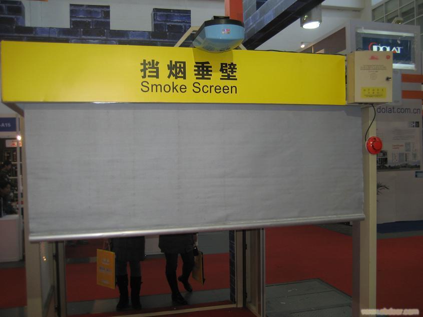 青岛挡烟垂壁|硅胶布