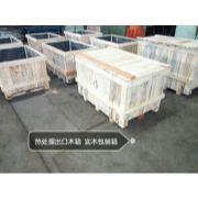 河北木包装箱厂家 石家庄木包装箱 木包装箱生产厂家