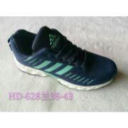 HD-628兰38-43 昆明布鞋批发