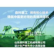 8.4平方三段七室数控跳汰精煤洗煤厂生产中