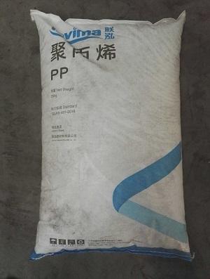 碧海塑化|江西塑料原料厂家|南昌塑料原料哪家好