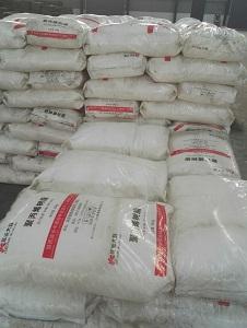 碧海塑料|江西塑料原料厂家|南昌塑料原料加工