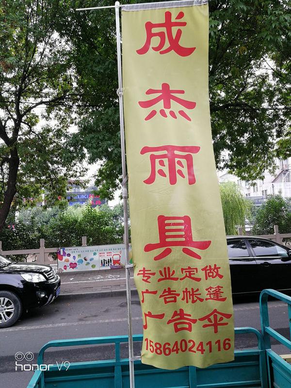 济南广告帐篷