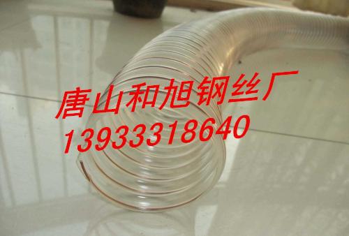 唐山软管钢丝|唐山软管钢丝厂家|唐山软管钢丝哪家好