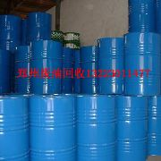 郑州废油回收价格