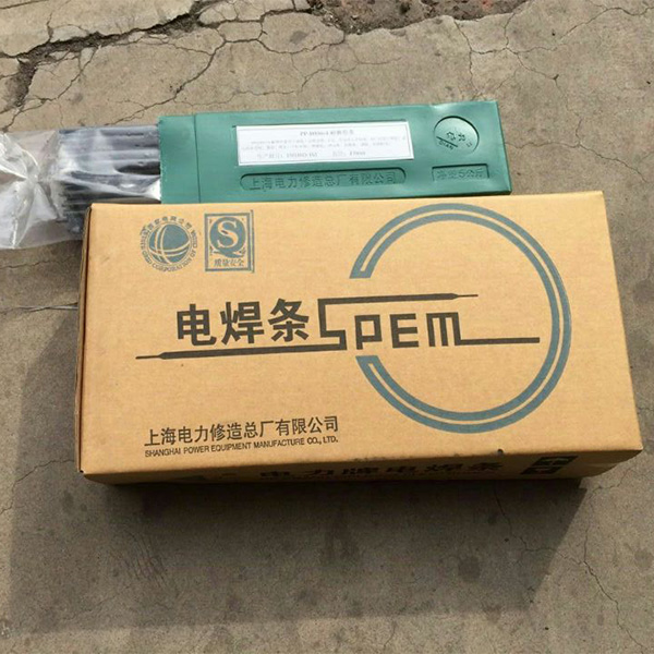 高硬度耐磨焊条|高硬度耐磨焊条价