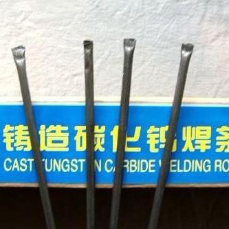 铸造碳化钨气焊条|D707碳化钨焊条|