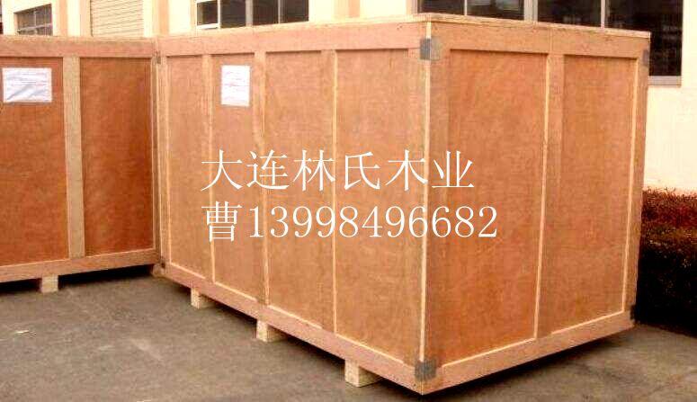 包装箱|包装材料|托盘