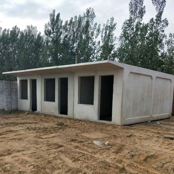 无|水泥活动房厂家|水泥活动房厂