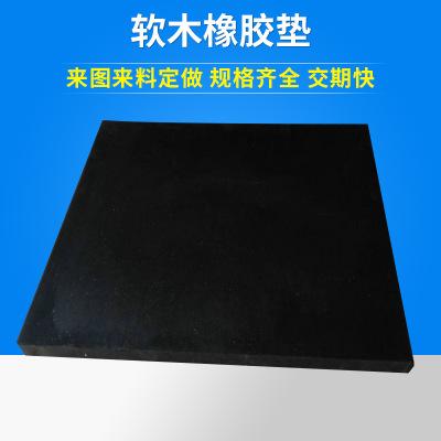 软木橡胶垫厂家