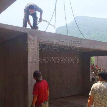 石家庄水泥活动房制作