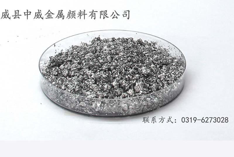 水性铝银浆专业生产厂