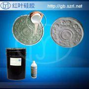 室温硫化双组份工业用模具硅胶 红叶进口模具胶