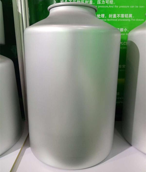 香精用铝罐