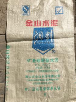 唐山优质水泥