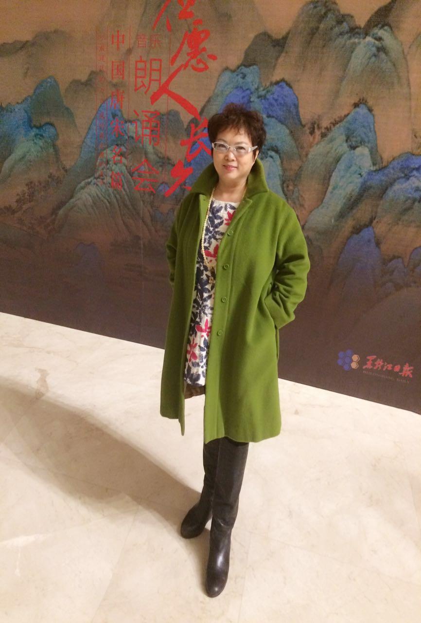 教育专家-李秀滨