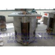 唐山电炉配件