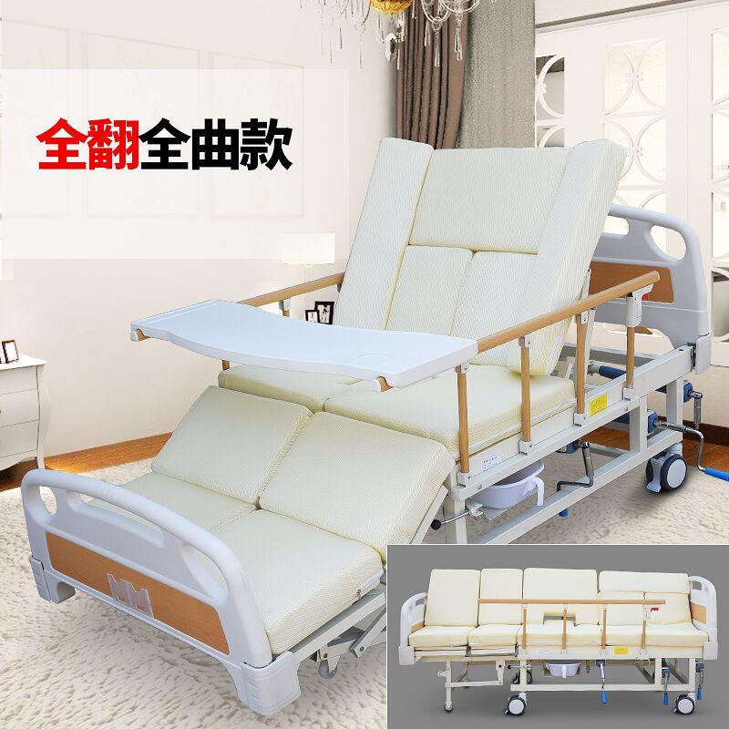 医用护理床