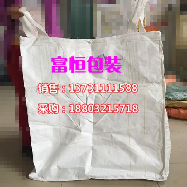 河北厂家供应吨袋装砂铁件旧吨