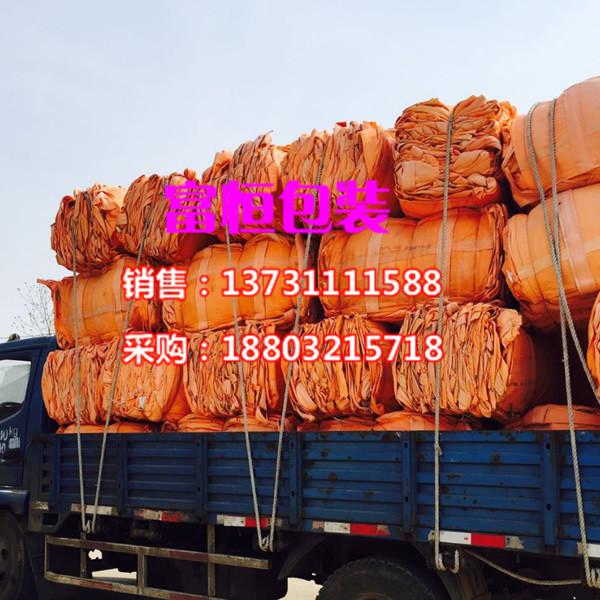 吨袋生产厂家|吨袋厂家|吨袋价格