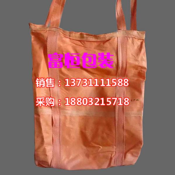 二手吨袋|石家庄编制袋|石家庄编