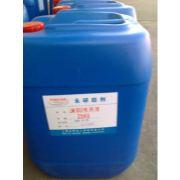 LM-901(水性助剂-增稠剂)