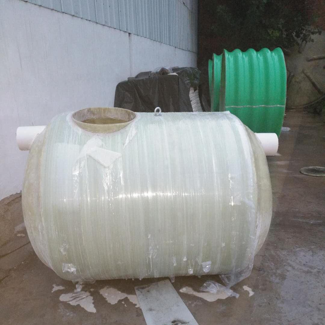 玻璃钢化粪池