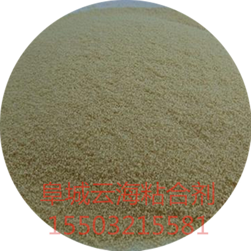 工业动物蛋白粉