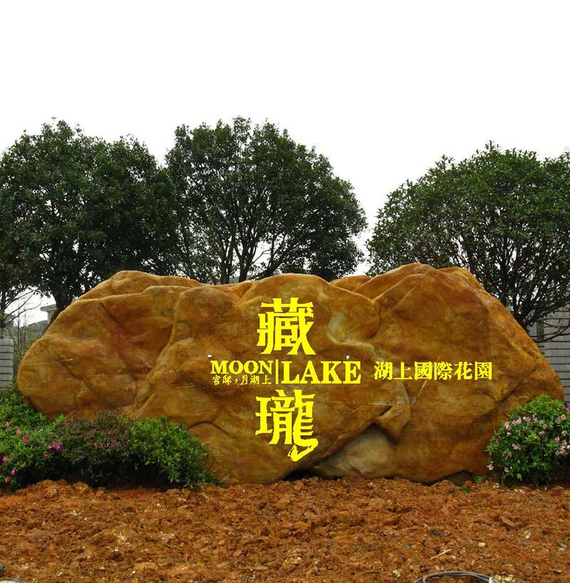 古漢石雕|湖南園林雕刻批發|湖南園林雕刻銷售