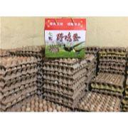 野鸡蛋厂家|唐山野鸡蛋厂家|唐山野鸡蛋批发