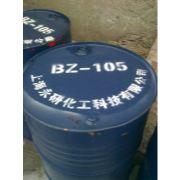 BZ-105(塑料稳定剂-钡锌稳定剂)