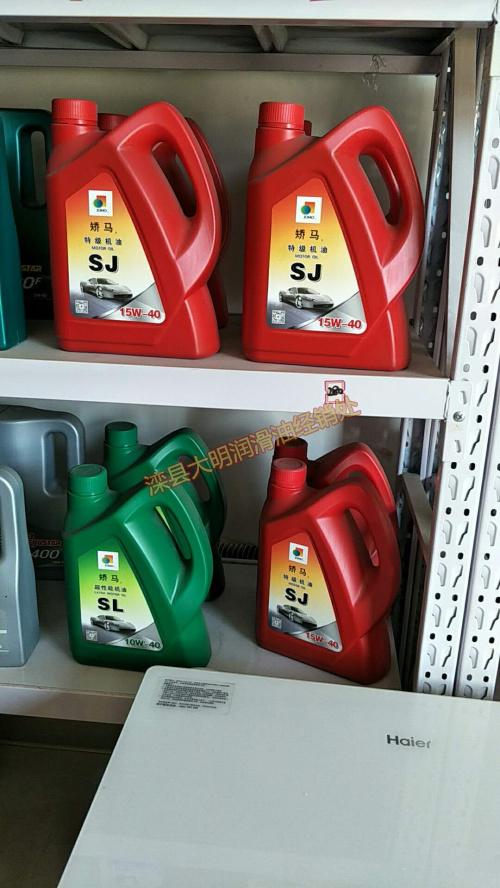 矫马润滑油