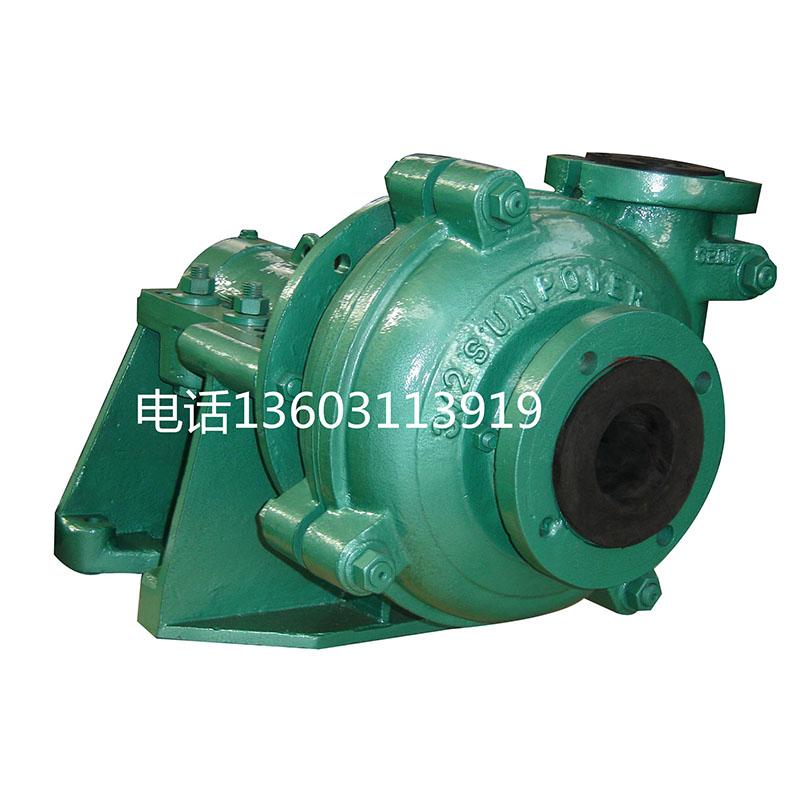 AHR系列渣浆泵
