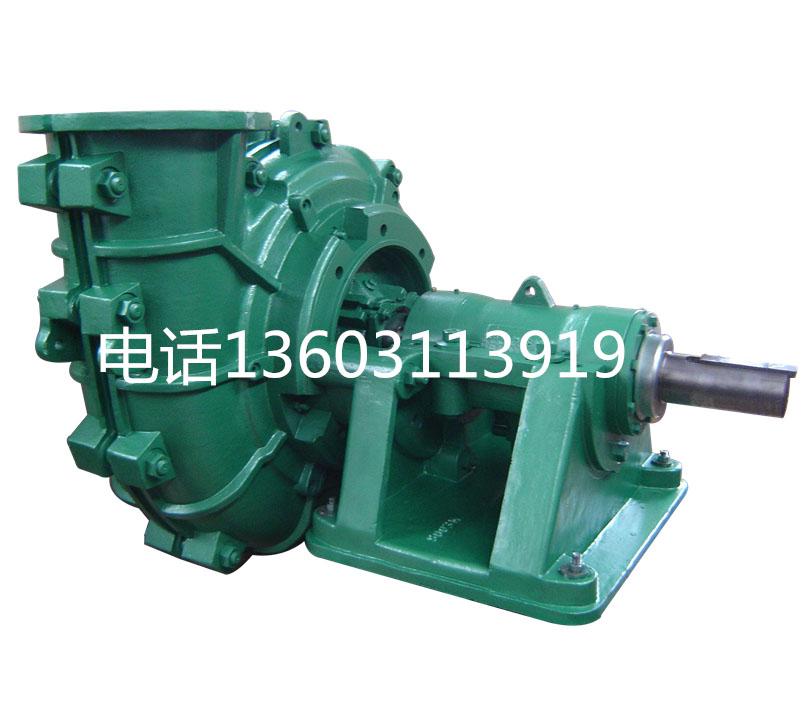 L(R)M系列渣浆泵
