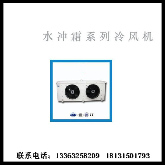 唐山制冷设备安装公司