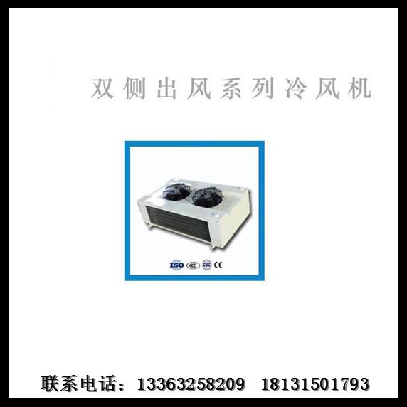 唐山制冷设备安装工程