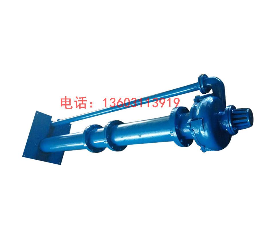 立式TL系列脱硫泵