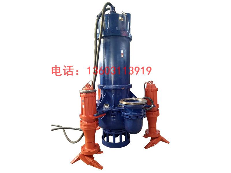 ZJQ系列潜渣泵