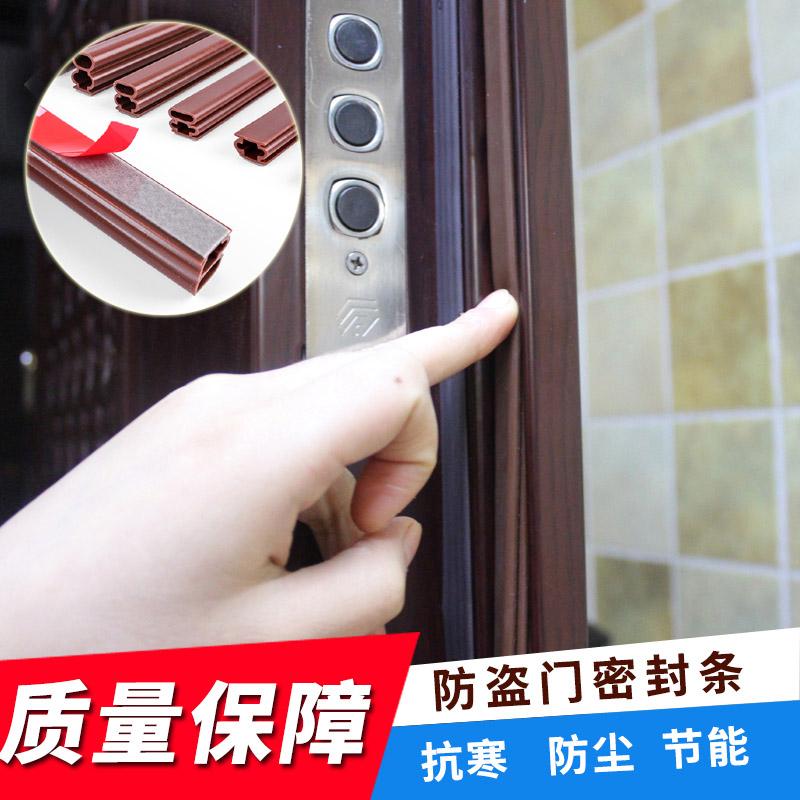 防盗门专用工字型硅胶