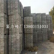 唐山港口S砖