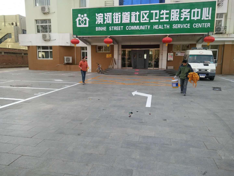 工程案例|濱河街道社