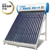 唐山力诺瑞特太阳能|迁安太阳能热水器|迁安太阳能