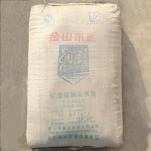 唐山32.5水泥