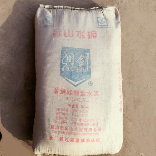 唐山42.5水泥
