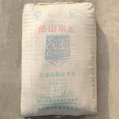 唐山水泥生产厂