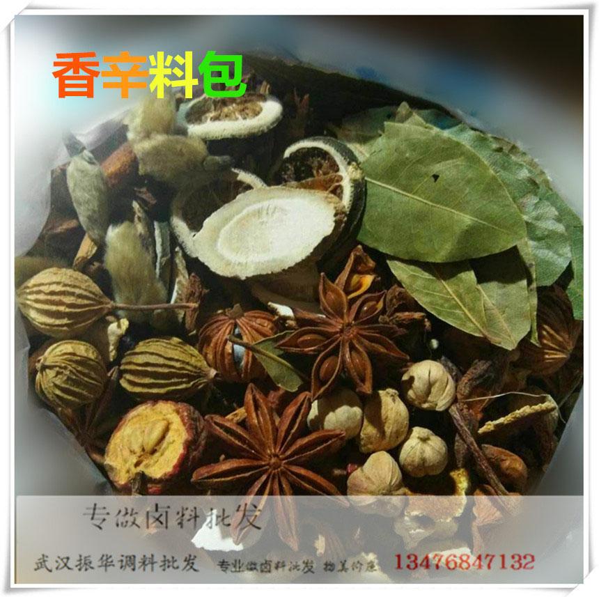 振华卤料|武汉卤料价格|武汉卤料加工