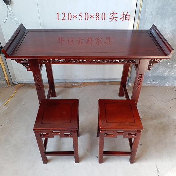 拉花国学桌