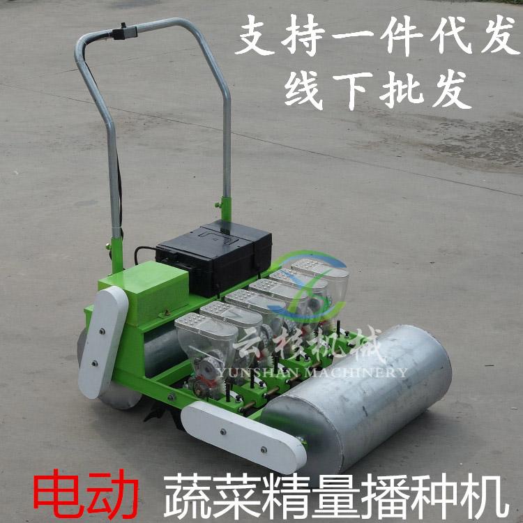 电动蔬菜播种机|电动