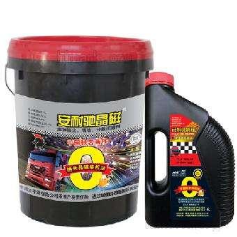 唐山安耐驰润滑油