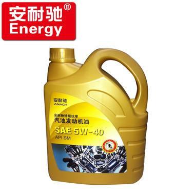 滦县润滑油